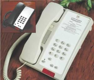 nathosp phone